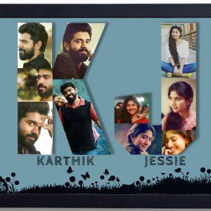 couples name frame1